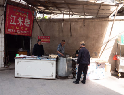 One of the best desserts in Xi'an