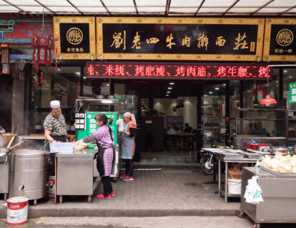 Biang Biang mian in Xi'an is one of the best noodle dishes in China