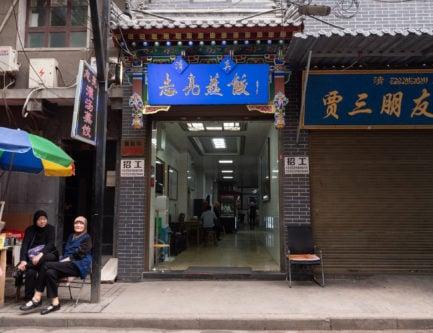 The best steamed dumplings in Xi'an