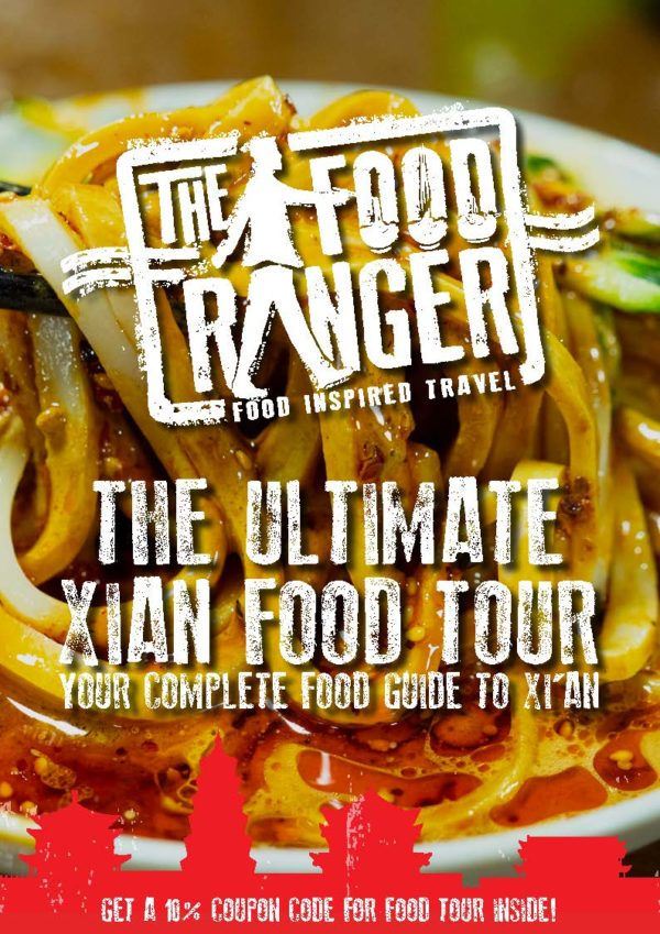 Xi'an food guide trevor james the food ranger